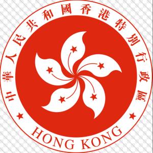 Hong Kong Emblem